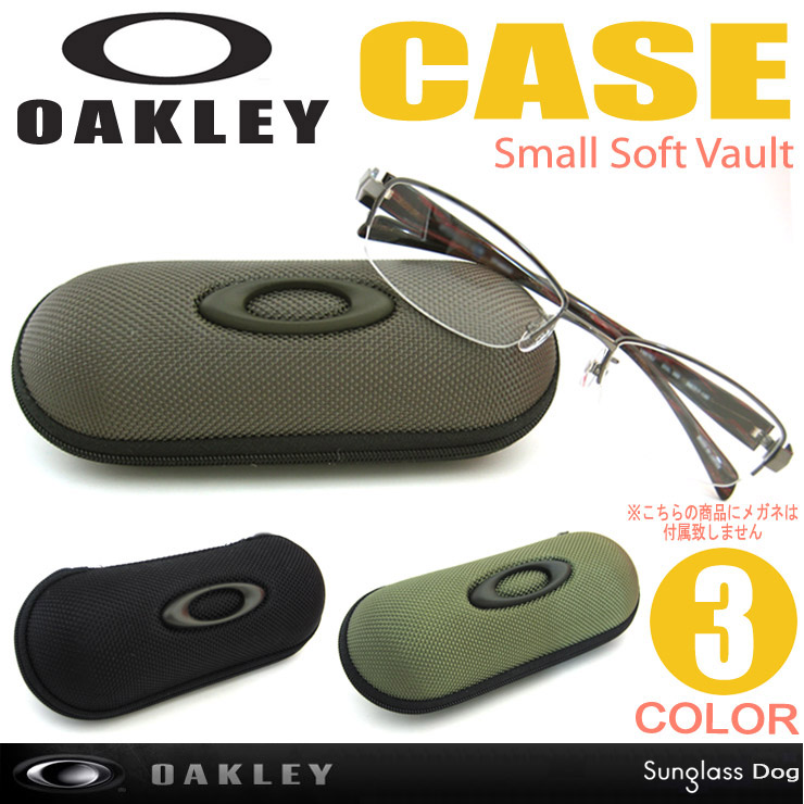 oakley glasses case small soft vault  oakley case oakley case 07 090 07 016 07 089 sunglasses store sm soft vault whisker minute fives wires