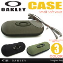 Oakley Sunglasses case and OAKLEY case, small, soft vault/07-016 07-089 07-090 / black-gray-green and Small small / Oakley