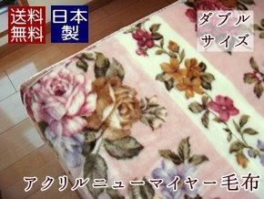 日本製アクリル