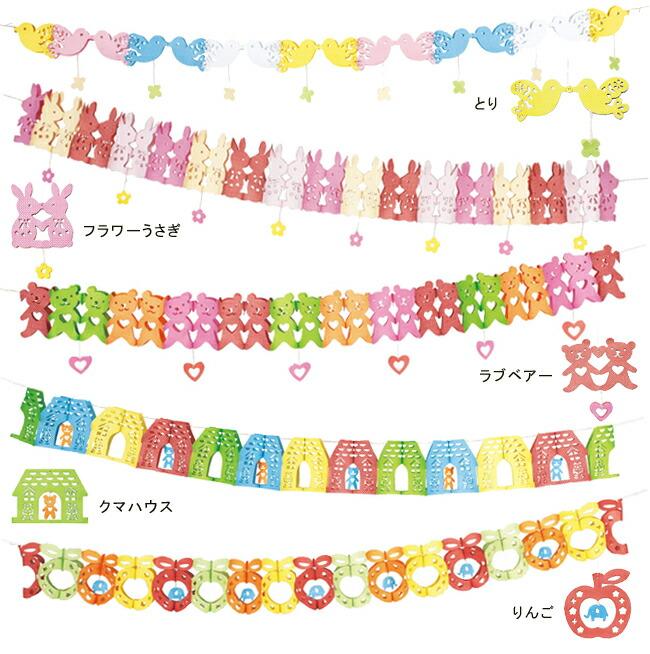 ハート 折り紙:折り紙 誕生日 簡単-hagifood.com