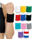 Wrist support D & M wristband 240 (one pair set)