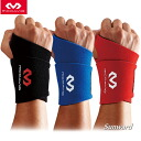 McDavid wrist supporter list support high school baseball-enabled products 451