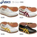 Tai Chi shoes ASICs wooshu WU TOW013