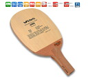 20500 table tennis article fs3gm for ラプータフラット R butterfly table tennis racket inversion