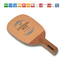 Cypress MAX Butterfly table tennis racket for drive 21770 table tennis equipment