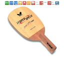 Temper speed S Butterfly table tennis racket for drive 22,000 table tennis supplies