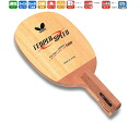 22100 table tennis article fs3gm for temper speed R butterfly table tennis racket swift attacks