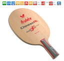 23050 table tennis article fs3gm for Chinese AL butterfly table tennis racket Chinese style swift attacks