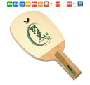 Flash special 92R (Senko special 92 R) Butterfly table tennis racket haste for 23230 table tennis equipment