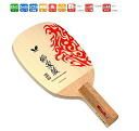 Yu Seung, g-Max Butterfly table tennis racket drive for 23320 table tennis equipment