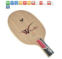 Extra Wings Butterfly table tennis racket Chinese expression for haste 23360 table tennis products