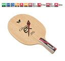 Chinese Butterfly table tennis racket Chinese haste for EX 23530 table tennis equipment
