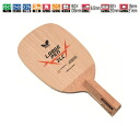 23550 table tennis article fs3gm for large pen ZLCS butterfly table tennis racket large boldface live broadcasting
