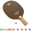 Hadlow, VR-CS Butterfly table tennis rackets ping pong racket Chinese Pen 23760 table tennis equipment