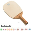 Cypress, JP1-S Butterfly table tennis racket table tennis racket drive for pen 23790 table tennis equipment
