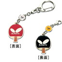 74610 RB key ring butterfly table tennis mascots