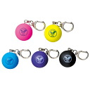 74640 color ball key ring butterfly table tennis mascots
