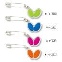 Safety pin-wing butterfly 75780 Pong mascot