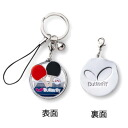 75160 medal key ring butterfly table tennis mascots