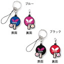 75170 racket key ring butterfly table tennis mascots