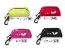 75130 アルクラネ ball holder butterfly table tennis mascots