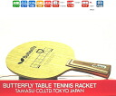 Colbert FL Butterfly table tennis racket attack for 30271 table tennis equipment