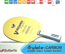 Viscaria light FL Butterfly table tennis racket attack for 35531 table tennis equipment