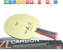 Mizutani Falcon FL Butterfly table tennis racket attack for 35651 table tennis equipment