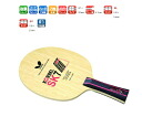 Colbert SK7FL Butterfly table tennis racket attack for 35811 table tennis equipment