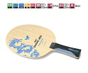 Zhang joint graduate (ツァンジーカー) FL Butterfly table tennis racket attack for 36381 table tennis equipment