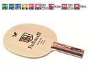 Defense 3 ST Butterfly table tennis racket cut for 36494 table tennis accessories fs3gm