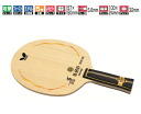 Zhang joint graduate (ツァンジーカー) SUPERZLCAN Butterfly table tennis racket attack for 36542 table tennis equipment