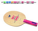SK7-タクティス - ST Butterfly table tennis racket attack for 36454 table tennis accessories fs3gm