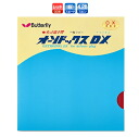 One piece of 00030 orthodox DX butterfly table tennis rubber table tennis article fs3gm