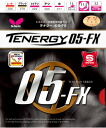 テナジー 05 FX Butterfly table tennis rubber energy integrated back soft 05900 table tennis equipment