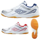 エナジーフォース 7 Butterfly table tennis shoes 93430 28 cm