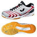 Table tennis shoes Butterfly エナジーフォース 11 93490 table tennis equipment