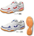 Table tennis shoes Butterfly Tri radial 93500 table tennis equipment