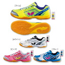 Table tennis shoes Butterfly レゾラインソニック 93530 table tennis equipment