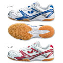 13 93550 butterfly table tennis shoes energy force table tennis articles