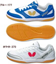 Table tennis shoes Butterfly Reso line ZERO 93560 table tennis accessories fs04gm