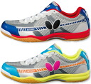 Table tennis shoes Butterfly Reso line TB 93570 table tennis accessories fs04gm