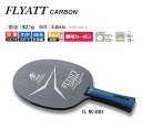Flint carbon FL ニッタク table tennis racket attack NC-0361 for table tennis equipment