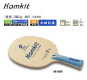 NE-6889 table tennis article for cam kit FL ニッタク table tennis racket all-round