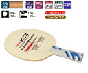 KCZFL ニッタク table tennis racket attack NC-0280 for table tennis equipment