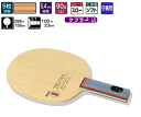 Terna ST nettag table tennis racket for defensive NC-0327 table tennis products