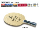 Serenity Barca FL nettag table tennis racket attack NC-0353 for table tennis equipment