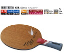 Flame carbon FL ニッタク table tennis racket attack NC-0367 for table tennis equipment
