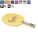 Sana lion DFL nettag table tennis racket for defensive NE-6779 table tennis supplies