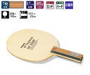 セプティアー ST ニッタク table tennis racket attack NE-6780 for table tennis equipment